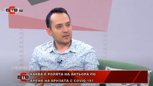 Преподавателят Антон Николов отново бе гост в следобеден блок